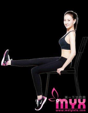 著名演员王乐君的办公室椅子减肥操(图)