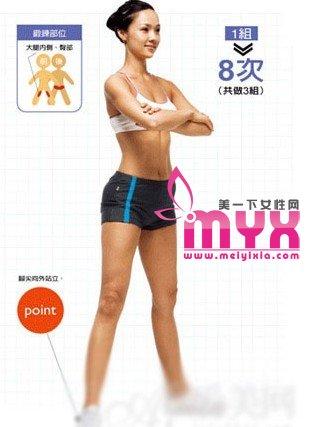 打造优美大腿曲线 专业教练亲自示范美臀翘臀操