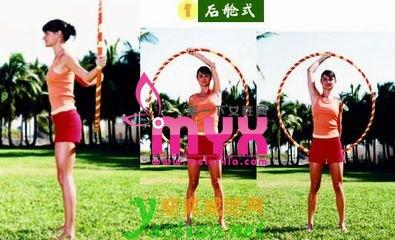 分享呼啦圈减肥方法 蒂造曲线好身材