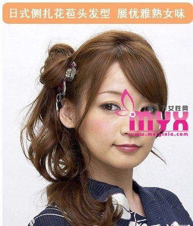 日式侧扎花苞头 展现优雅熟女风范