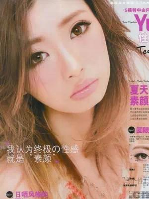 跟着日本封面女郎学发型,俏皮抚媚清新淑女样样不落