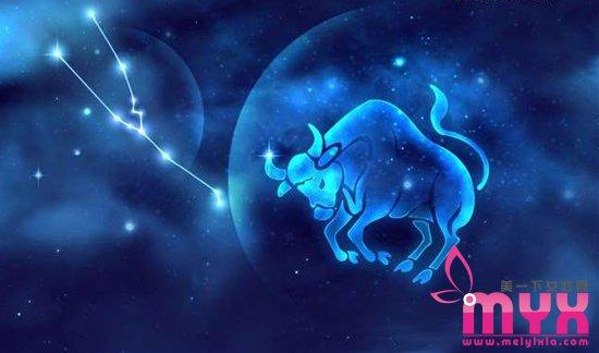 星座大解析之金牛座 理智恋家是金牛的代名词