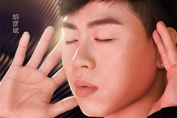梦想的声音3播出时间每周几更新 梦想的声音3导师名单