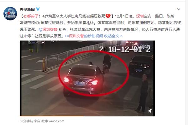 深圳4岁女童被碾压致死 现场照片曝光让人心痛不已