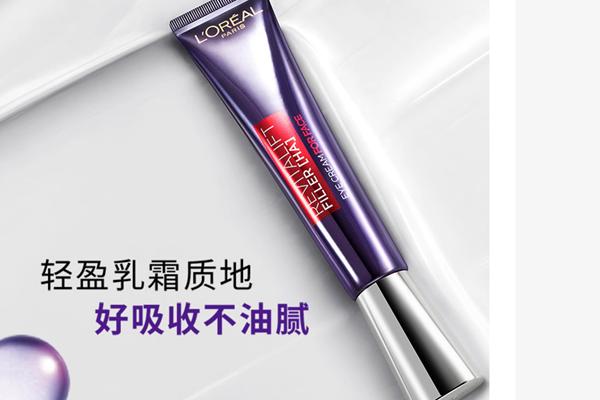 李佳琦欧莱雅紫熨斗眼霜怎么样 欧莱雅紫熨斗眼霜成分